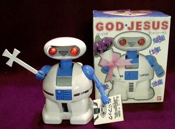 JUGUETES RAROS Y BIZARROS robot jesus